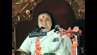 Shri Mataji Dwara Atmasakshatkar thumbnail