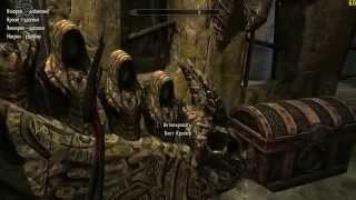Skyrim - Поход за маской Конарик.