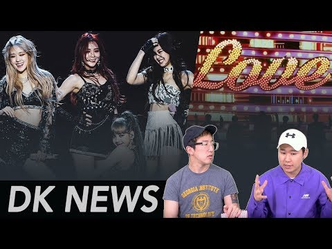 BLACKPINK at Coachella, BTS views deleted, Abortion Ban Abolished in Korea [D-K News]