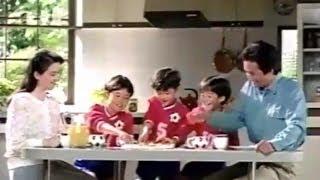 純アリス三浦浩一三浦孝太三浦涼介P&GなつかしいCM1993年