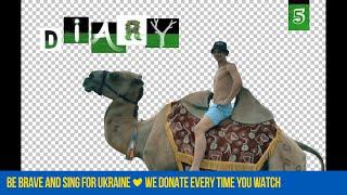 MOZGI Diary | С ВиС в автобусе. Подарили верблюда?| S01E05