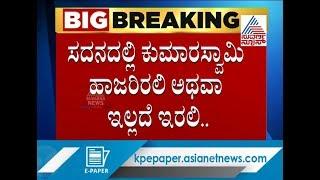 ಯಾವುದೇ ನಾಟಕ ಆಡಿದ್ರೂ ಅದು  ನಾಟಕವಾಗೇ ಉಳಿಯಲಿದೆ ..! Exclusive Reaction Of CT Ravi