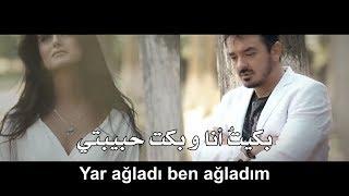 """أغنية حزينة """"بكيتُ أنا وبكت حبيبتي"""" مترجمة Orhan Ölmez Feat. Canan Çal - Yar Ağladı Ben Ağladım"""