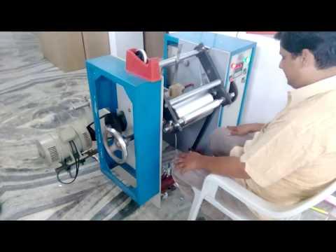 Silver Foil / Al Foil Rewinding Machine