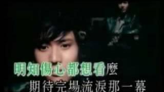 Boyz - 情陷百老匯