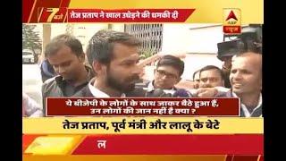 Bihar: Lalu Yadav's son Tej Pratap threatens PM Modi for downgrading Lalu's security cover