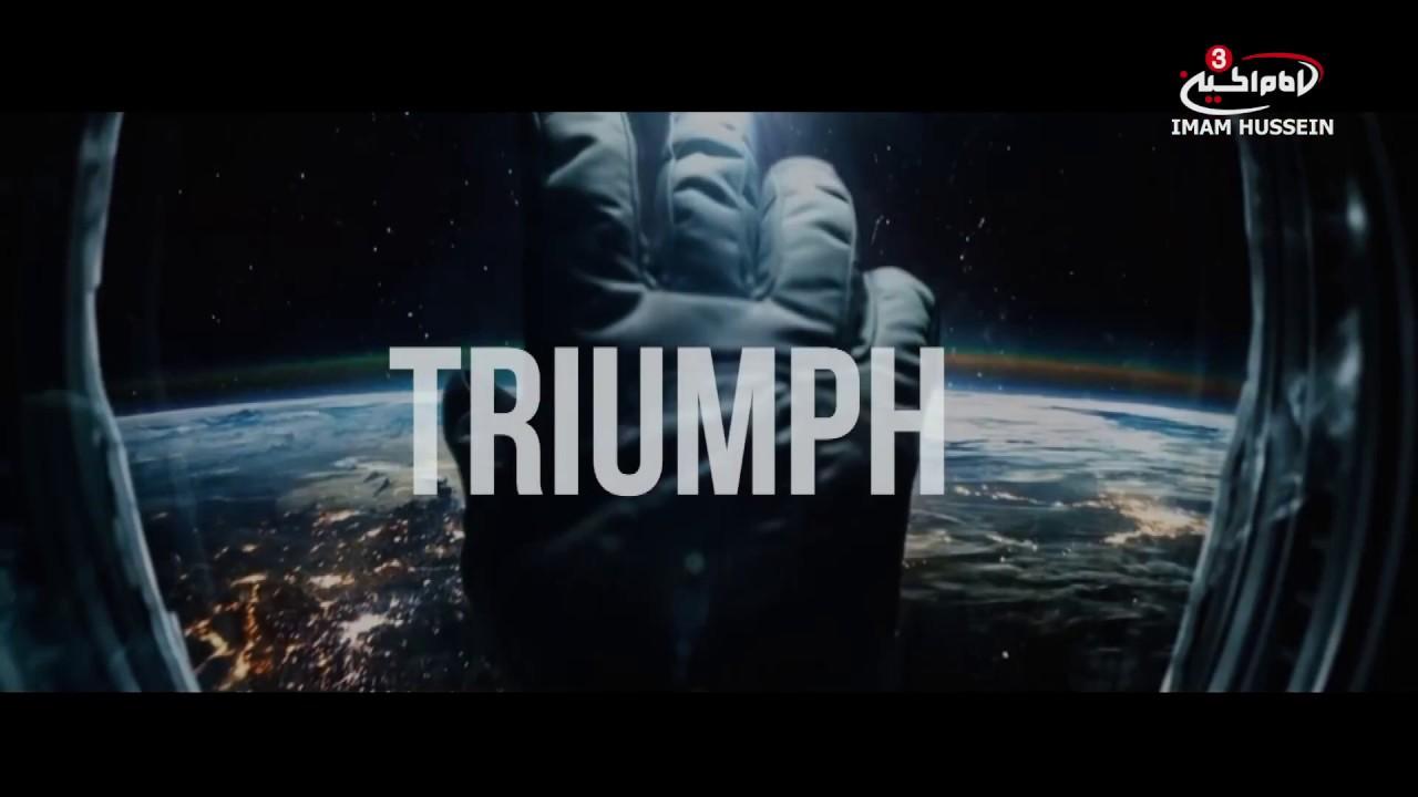 Triumph Ramadan