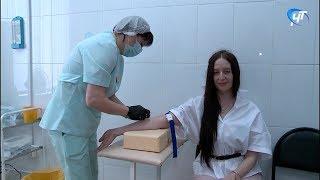 Новгородцы могут войти в национальный регистр доноров костного мозга