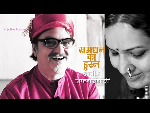 Urdu Studios - with  feat. Vinay  Pathak   lead