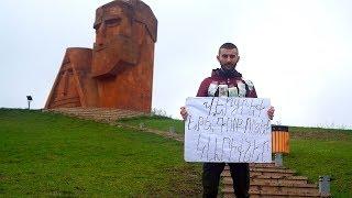 Что будет с костюмом из денег в Нагорном Карабахе? (Социальный эксперимент)
