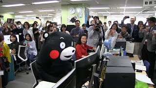 くまモン、朝日新聞東京本社を訪問「大くまモン展」PR
