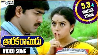Taraka Ramudu Movie || Ivali Ivvalyna Video Song || Srikanth, Soundarya || Shalimarcinema