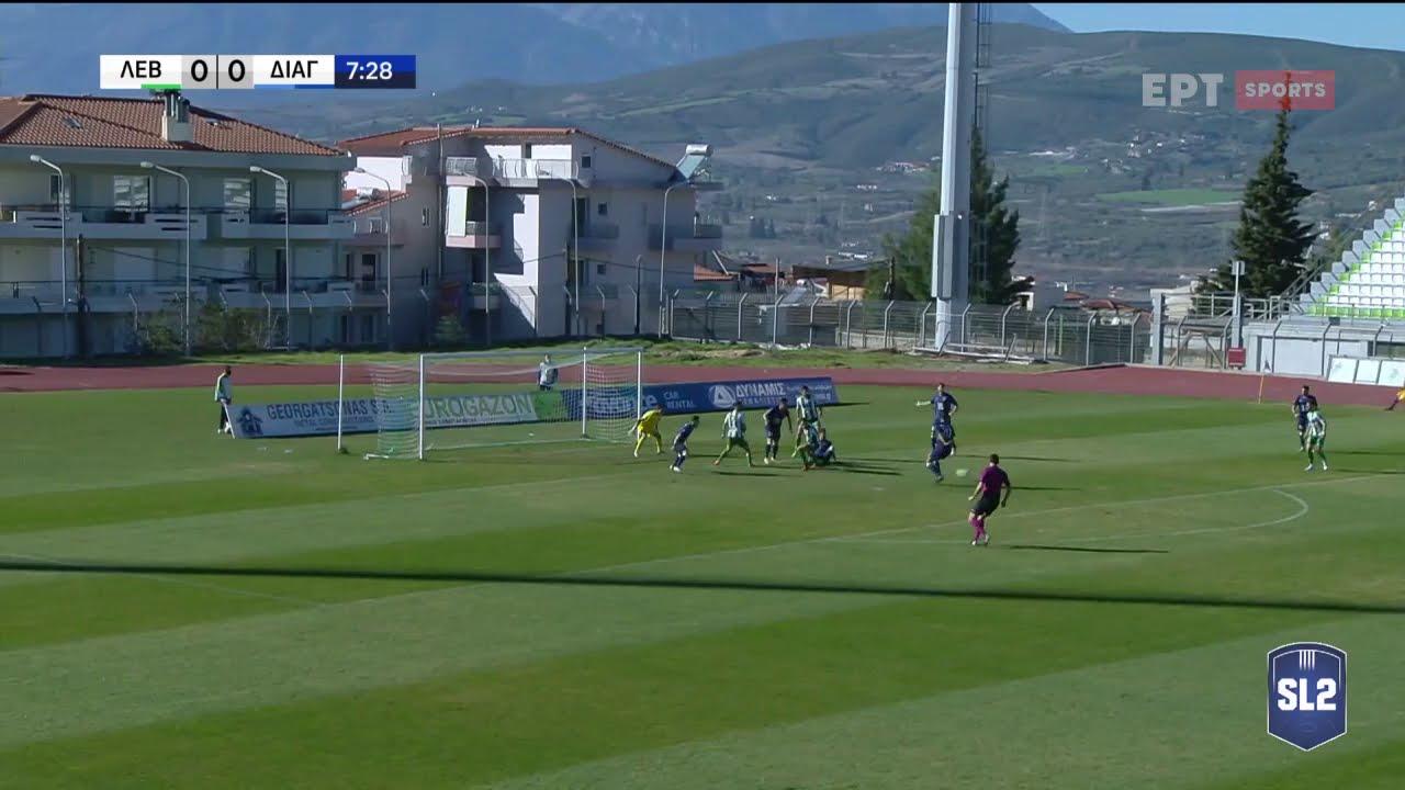 Super League 2   Λεβαδειακός – Διαγόρας 0-0   HIGHLIGHTS   ΕΡΤ