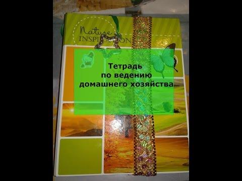 Настя васильева счастье есть текст