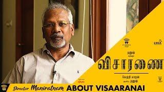 Director Maniratnam About Visaranai