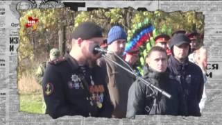 Месть за Арсена Павлова: кого объявили преступниками - Антизомби, 18.11.2016