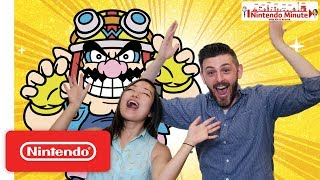FINALLY A MINUTE?!? - Nintendo Minute - Video Youtube