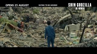 SHIN GODZILLA Trailer Singapore