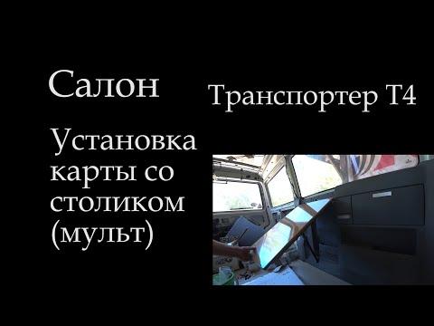 Т4 транспортер ремонт видео конвейеры ленточные для сыпучих материалов