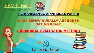 performance appraisal part 8 : BARS (Behaviourally anchored rating scale )