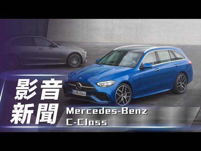 【影音新聞】Mercedes-Benz C-Class |全新206世代  正式在台展開預售!【7Car小七車觀點】