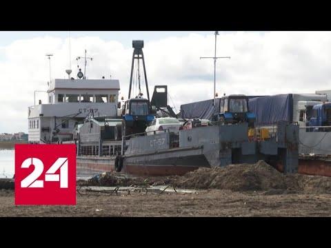 Нарьян-Мар открыл летнюю навигацию: какие правила разработаны для перевозки пассажиров - Россия 24
