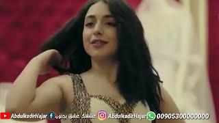 اجمل فيديوهات هيا مرعشلي😍😘جسمها  نار عم تعرض جسميا قدام حبيبها