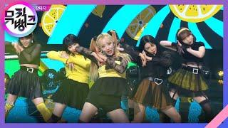 레몬사탕(Lemon Candy) - 핑크판타지(Pink Fantasy) [뮤직뱅크/Music Bank] | KBS 210129 방송