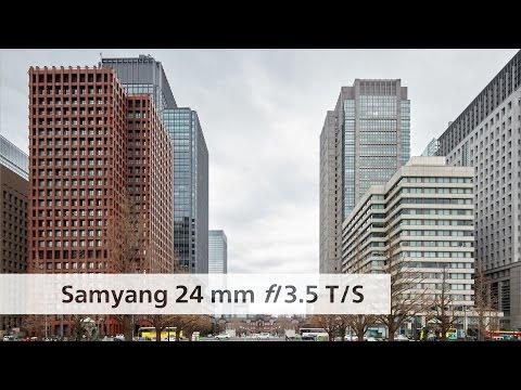 Samyang 24mm F3.5 T/S - Tilt-Shift-Objektiv für unter 1.000 Euro im Test [Deutsch]