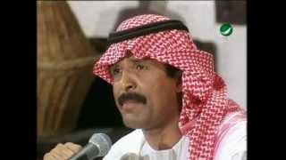 تحميل اغاني Abdullah Balkhair Zinjabar عبد الله بالخير - زنجبار MP3