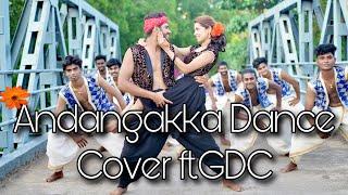 Andangakka Dance Cover   Diya Krishna   Vaishnav Harichandran   GDC Crew   DP Lifestyle Hub