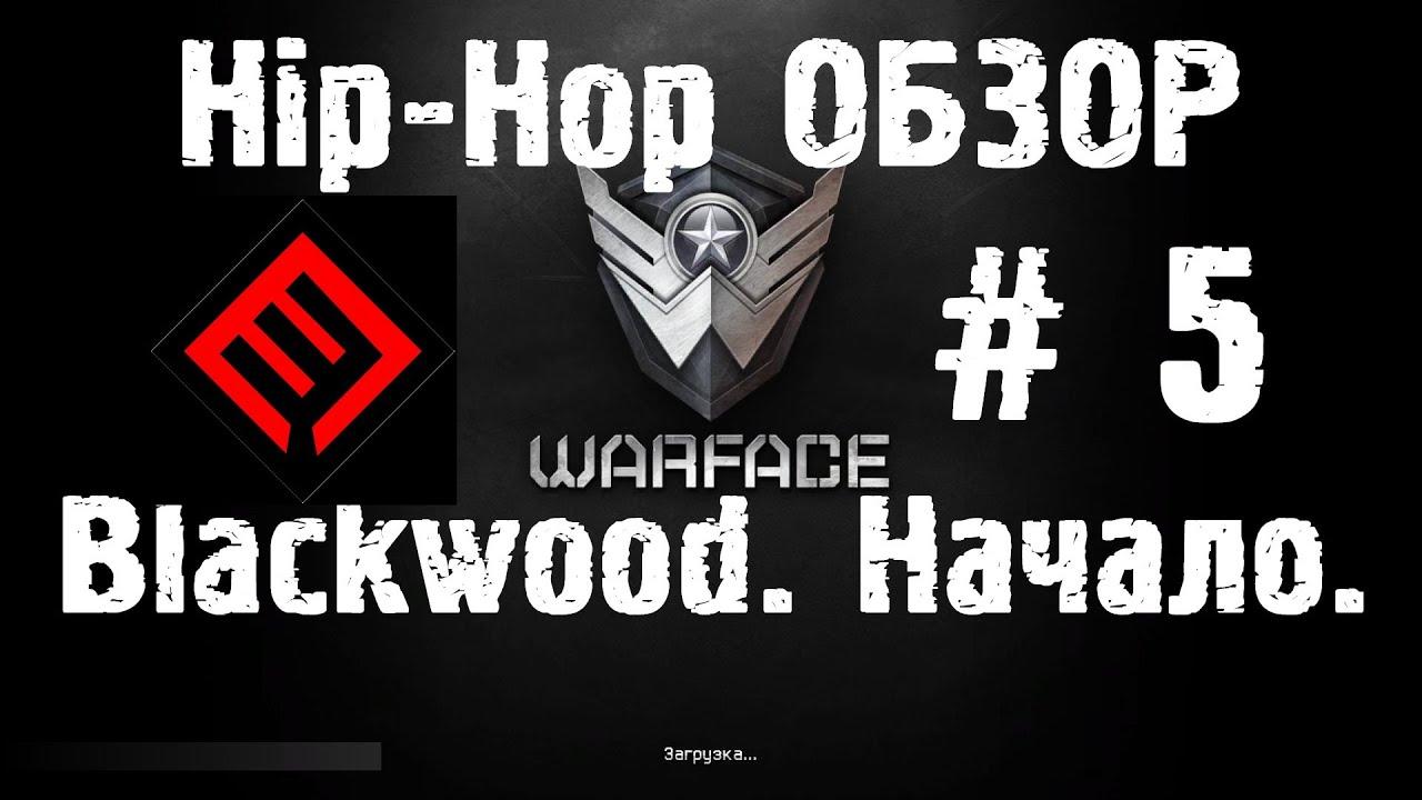 Хип хоп скачать музыку