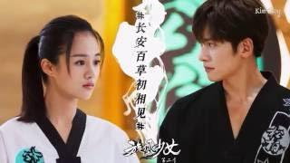 OST Thiếu Nữ Toàn Phong 2 - Tan Vỡ (Rơi) Tornado Girl - 旋风少女 2 Ji Chang Wook [Full HD]