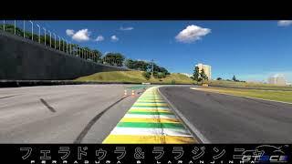 GTBC Rd.2 Interlagos Corse Introduction