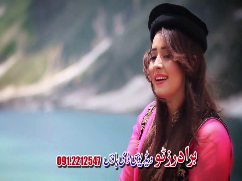 Pashto New Song 2016 Nadia Gul - Tappy Yara Musafara