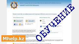 Настройка Кабинет Налогоплательщика в Mozilla Firefox и Windows 10 (новая инструкция в описании)
