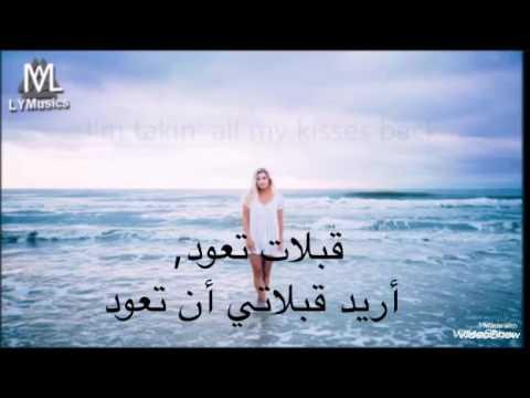 Matthew Koma - Kisses Back (Lyrics) - YouTube مترجمه