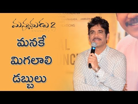Nagarjuna at Manmadhudu 2 Movie Trailer Launch Event
