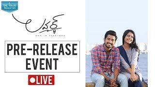 Lover Trailer Launch Live | Raj Tarun, Riddhi Kumar | Annish Krishna | Dil Raju