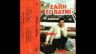 """Zaidi El Batni """"Noudou Ya Radjala"""""""