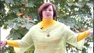 Магические свойства каштана - Оксана Исаченко
