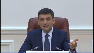 """Объектив-новости"" 12 июня 2019"