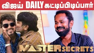 My Love with VIJAY & VJS in Master Shooting Spot - Ramesh Thilak