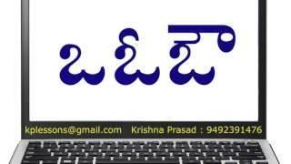 తెలుగు అచ్చులు చదవడం ||  1st Class Telugu ||  Achhulu  Reading
