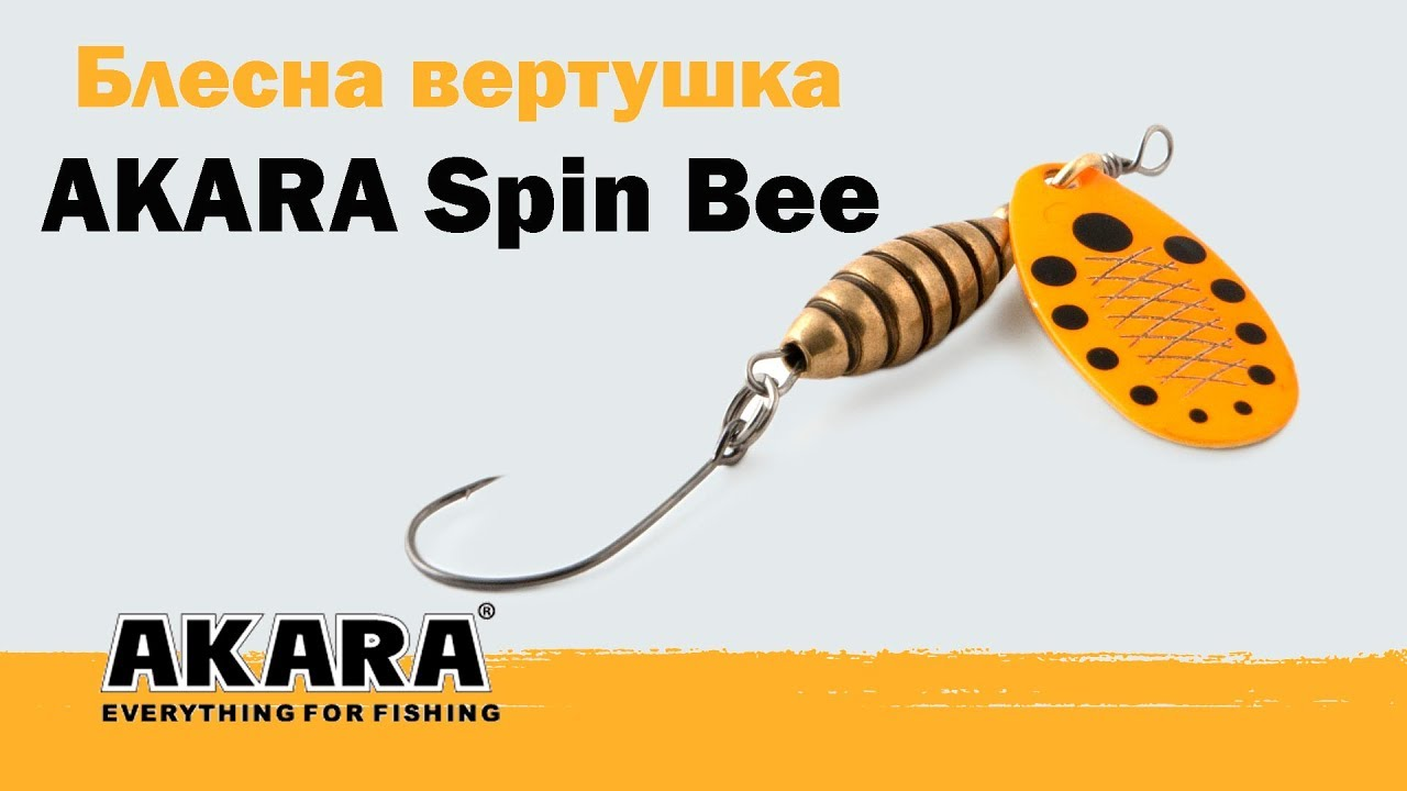 Видеообзор Блесна вертушка Spin Bee