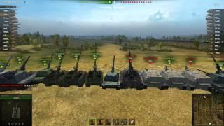 Новые звуки выстрелов в World of Tanks. World of Tanks: выстрел залпом.