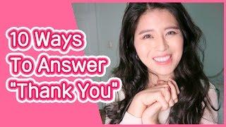 """[영어] """"Thank You""""에 대답하는 10가지 방법"""
