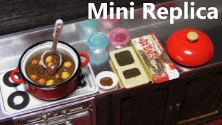 RE-MENT collection 2 - Kitchen Utensils (Food replicas)
