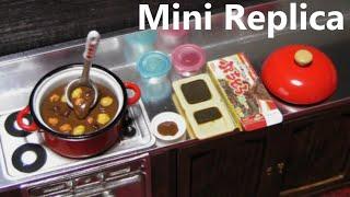 Mini Replica レプリカ 2 - Kitchen 台所