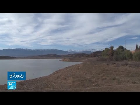 العرب اليوم - شاهد: المعهد العالمي للموارد المائية يكشف أن المغرب ضمن لائحة البلدان المهددة بالعطش